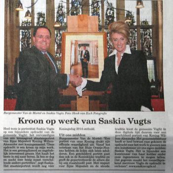 Klaverblad Staatsieportret Koning willem Alexander (8-1-2014)